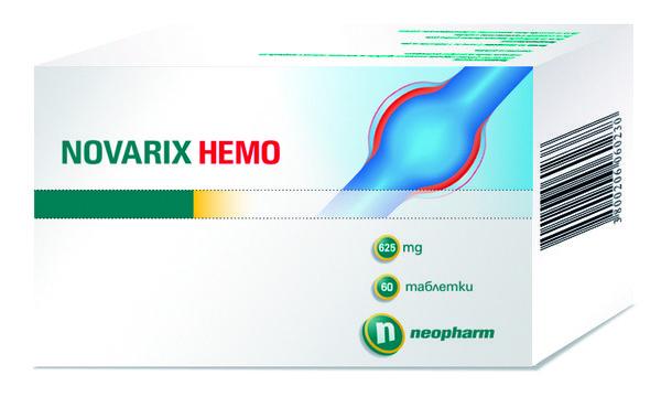 Новарикс (Novarix) Хемо таблетки 625мг x60